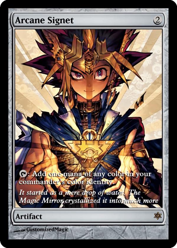 Arcane Signet - Magic the Gathering Proxy Cards