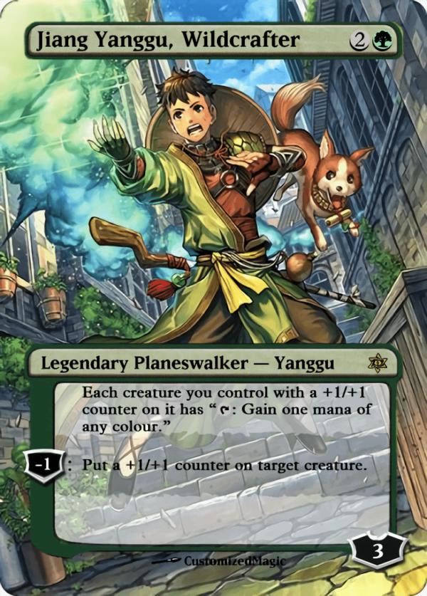 Jiang Yanggu Wildcrafter - Magic the Gathering Proxy Cards
