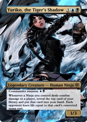 Yuriko, The Tigers Shadow