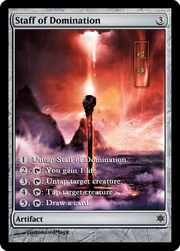 Staff of Domination.3 - Magic the Gathering Proxy Cards
