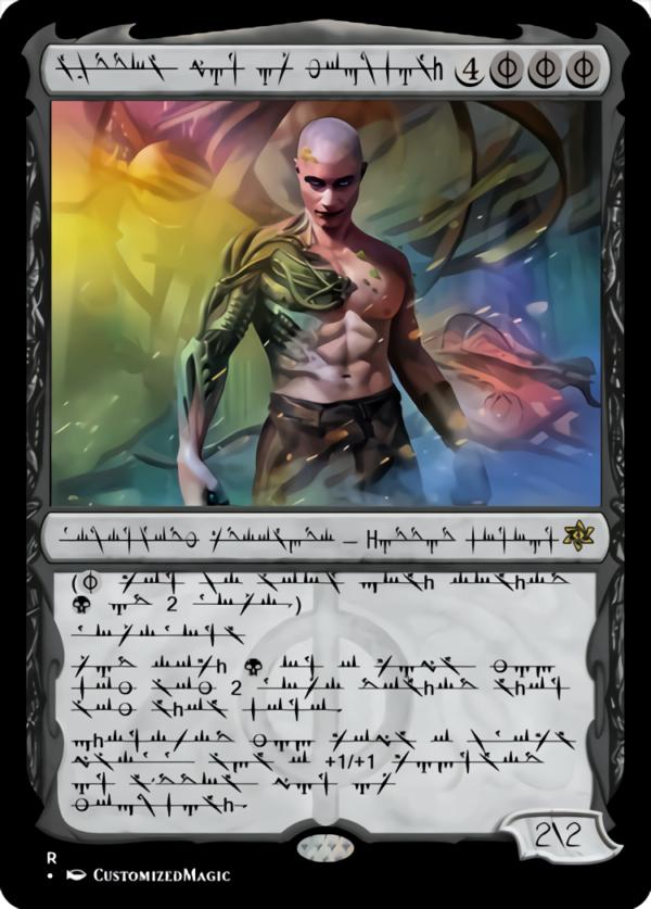 Krrik Son of Yawgmoth 21 - Magic the Gathering Proxy Cards