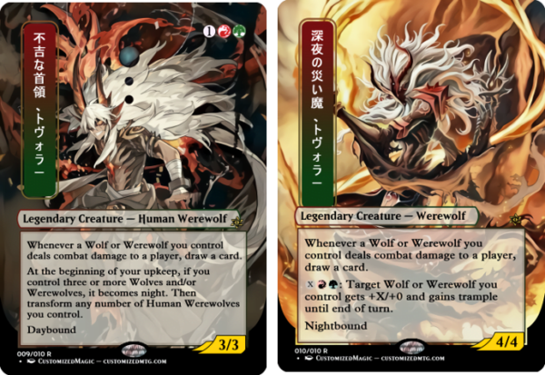 Tovolar Dire Overlord and Tovolar Dire Overlord 1 - Magic the Gathering Proxy Cards